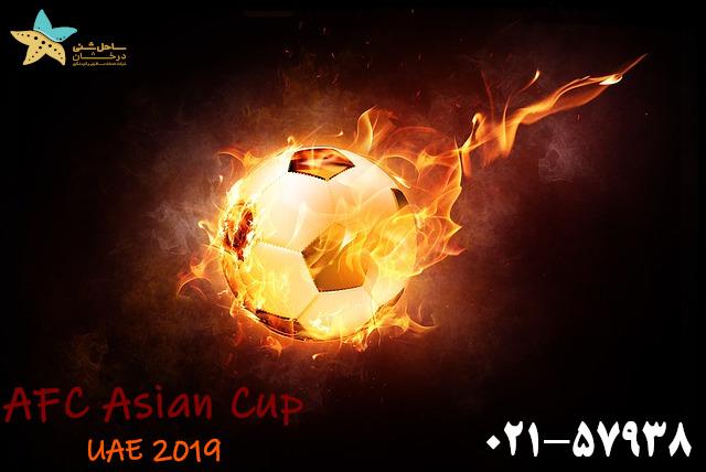 تور دبی ویژه جام ملتهای آسیا ۲۰۱۹