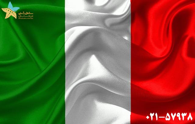 ویزای شینگن ایتالیا | ویزای ایتالیا