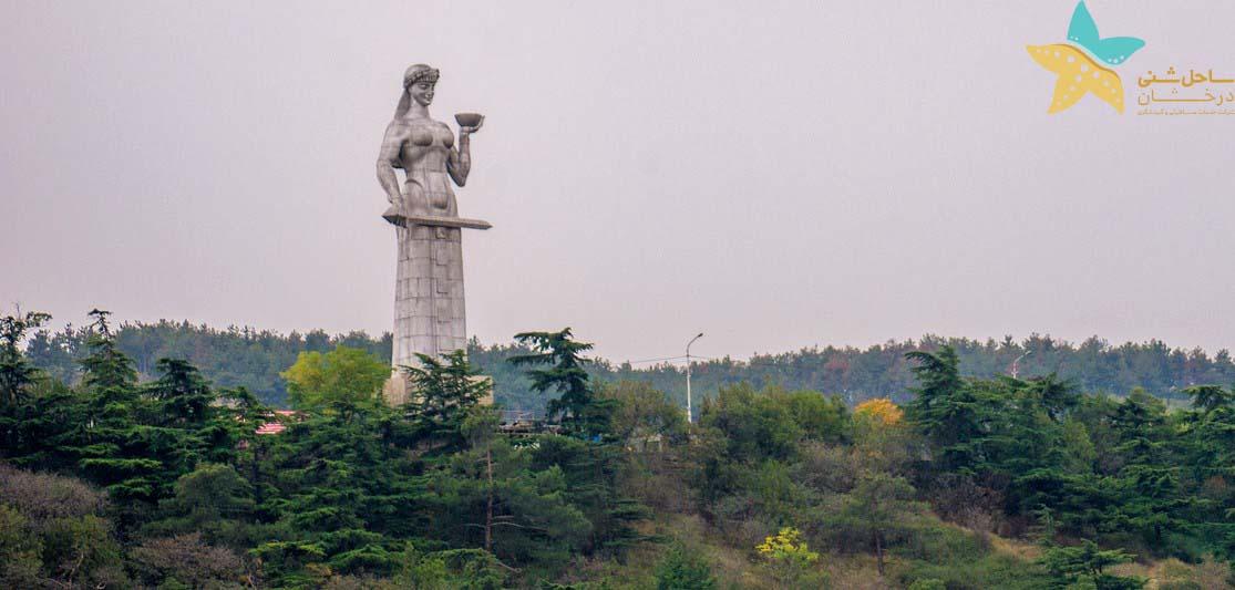 مجسمه مادر - جاذبه های گردشگری گرجستان