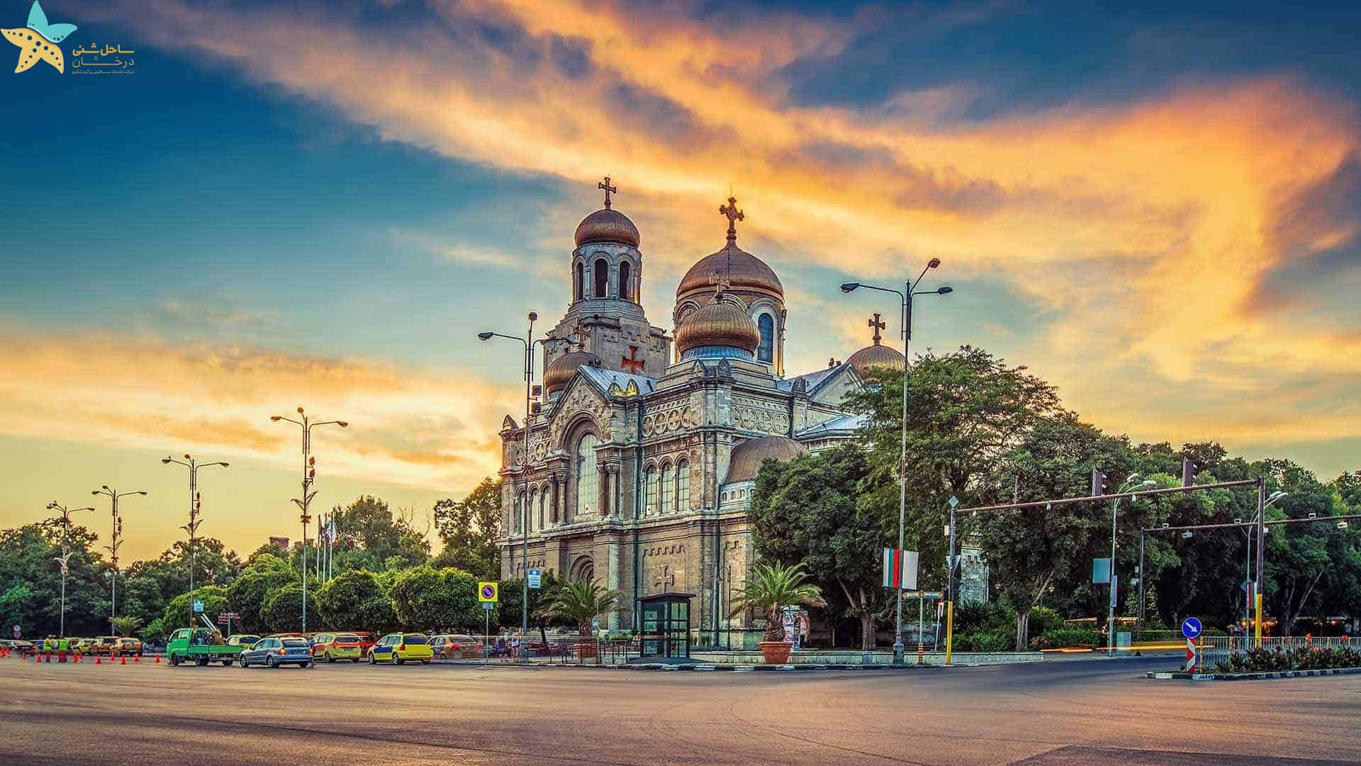 وارنا - جاذبه های گردشگری بلغارستان