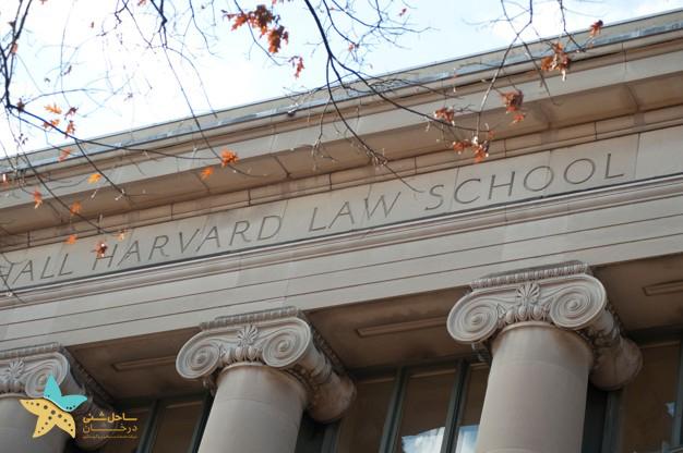 ویزای انگلیس ، دانشگاه هاروارد