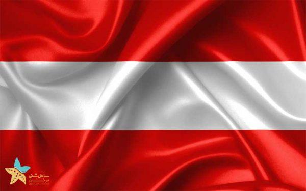 اخذ وقت سفارت اتریش