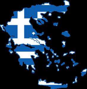 اخذ وقت سفارت یونان