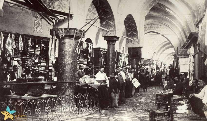 عکس قدیمی بازار بزرگ استانبول