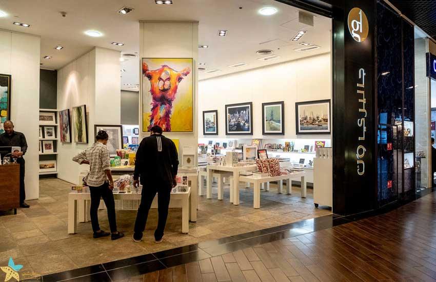 گالری آثار هنری