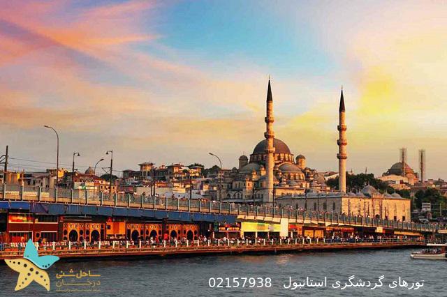 وقت سفارت انگلیس در استانبول