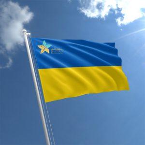 ویزای اوکراین در آژانس گردشگری ساحل شنی
