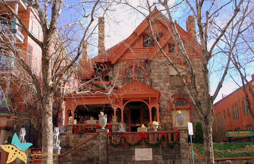 خانه موزه مولی براون