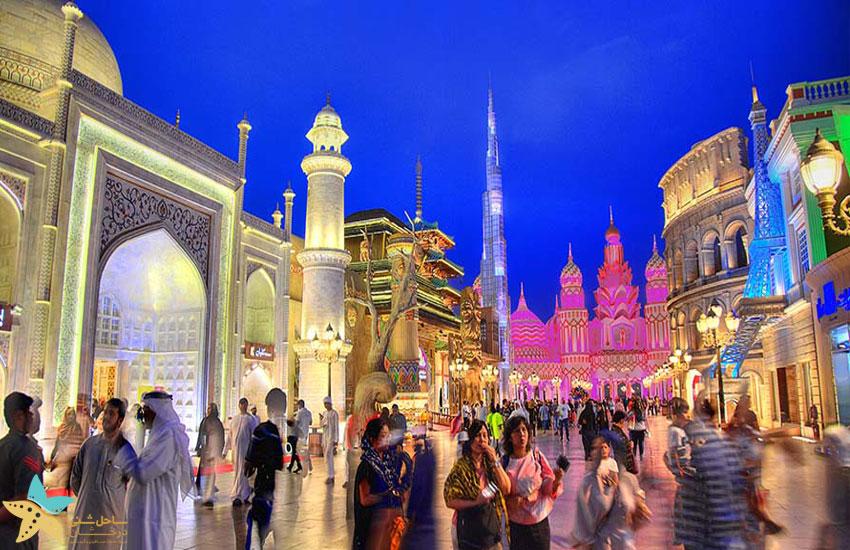 دهکده جهانی دبی | جاهای دیدنی دبی