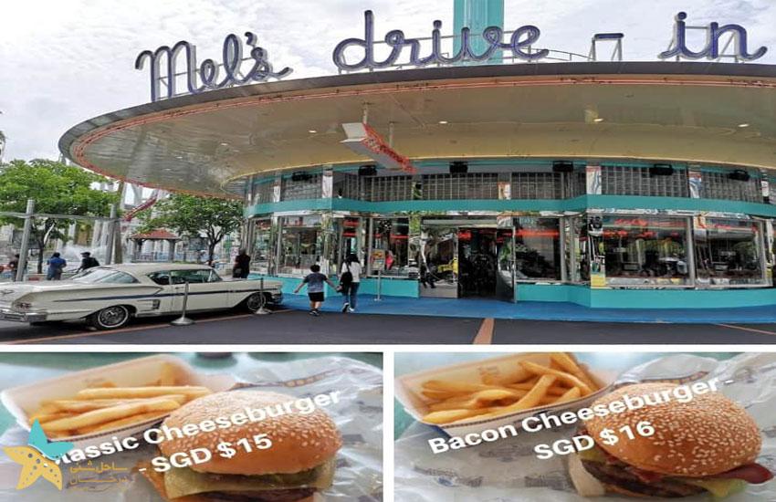 رستوران های شهربازی یونیورسال سنگاپور