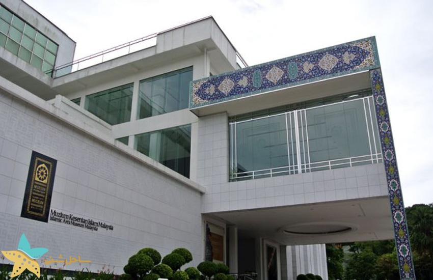 موزهی هنر اسلامی