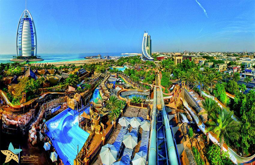 پارک آبی وایلد وادی دبی