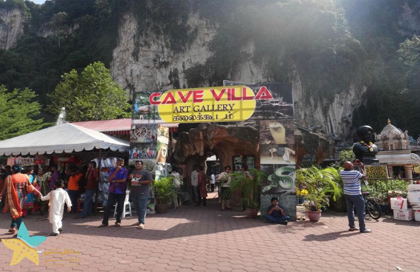 ورودی غار ویلا
