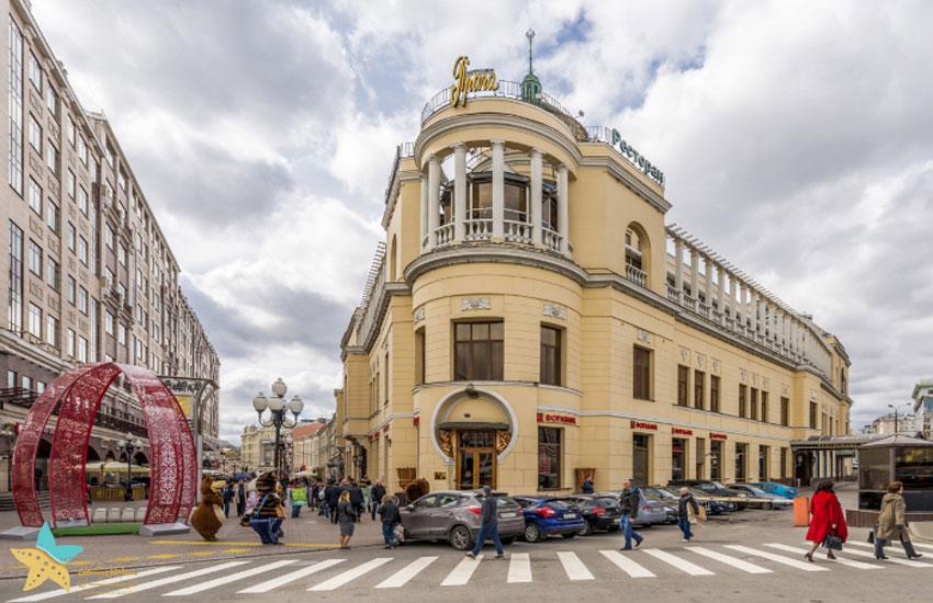 گشتی در خیابان آربات مسکو | معروفترین خیابان روسیه
