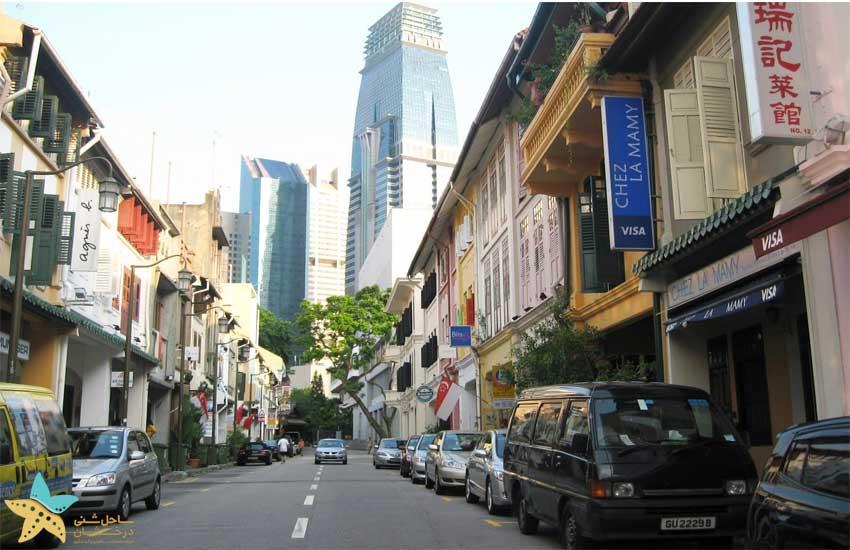 Ann Siang Road