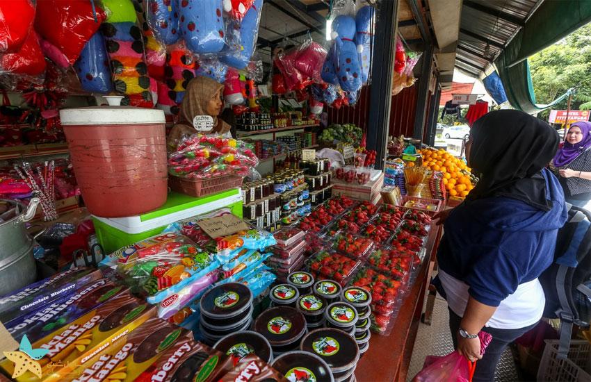 Pasar Pagi ارتفاعات کامرون