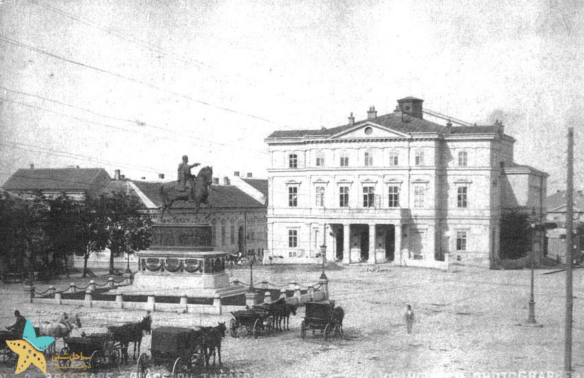 میدان تئاتر سابق در بلگراد