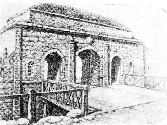 دروازه استامبول بلگراد