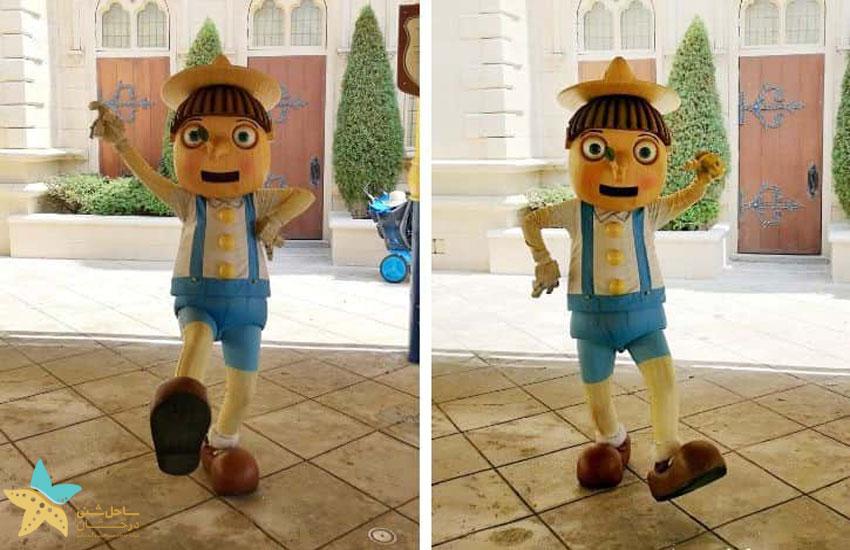 Meet Pinocchio