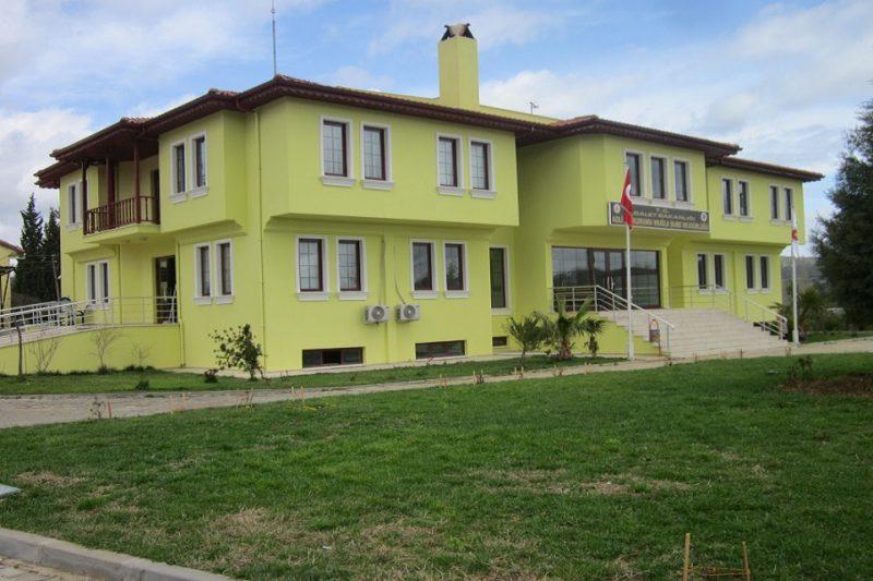 وقت سفارت انگلیس در آنکارا