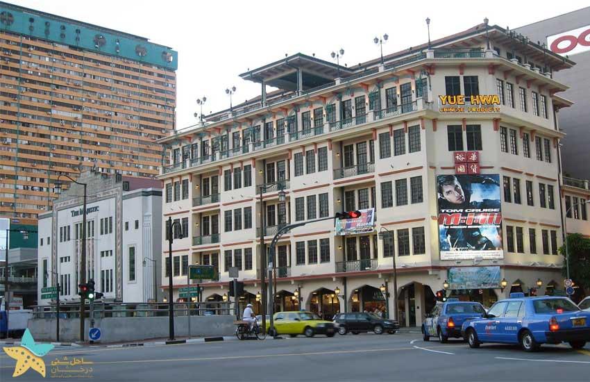مراکز خرید محله چینیها سنگاپور