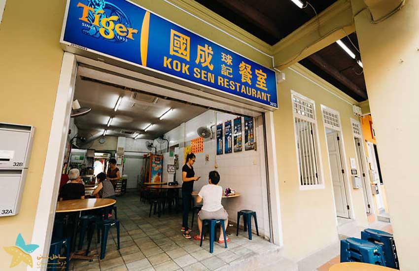 chinatown singapore (11)