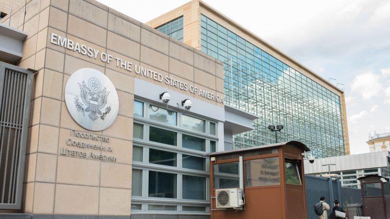 وقت فوری سفارت آمریکا