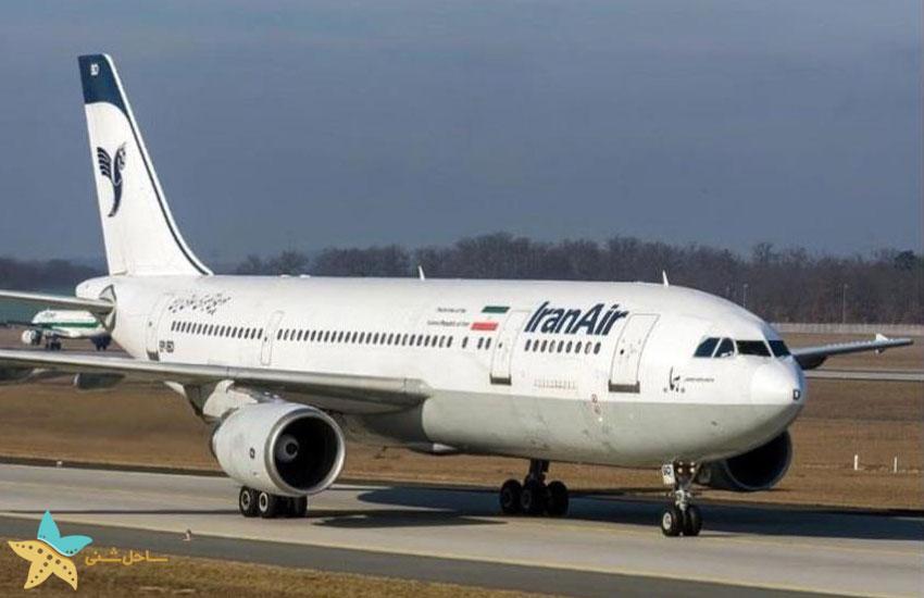 بلیط هواپیما تهران