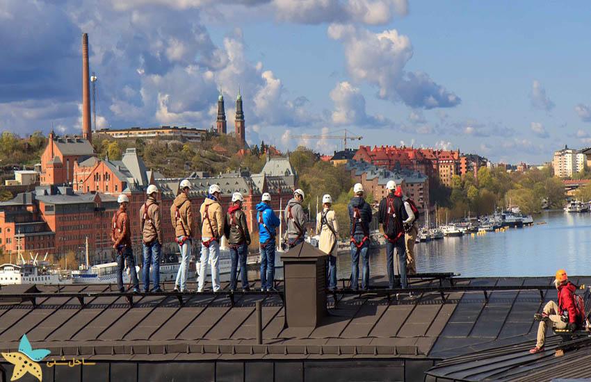 تور پشت بام استکهلم - جاذبههای گردشگری سوئد