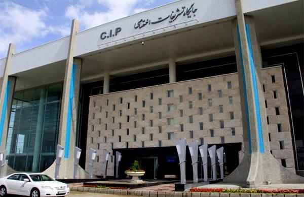 خدمات CIP فرودگاه امام خمینی تهران