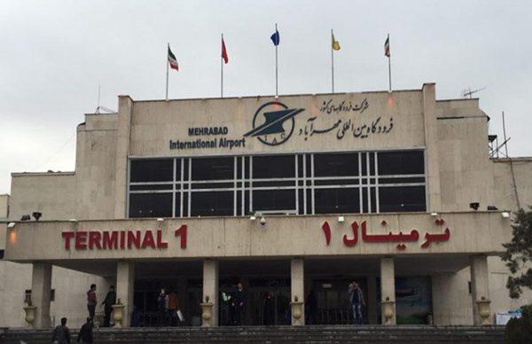 خدمات CIP فرودگاه مهرآباد تهران