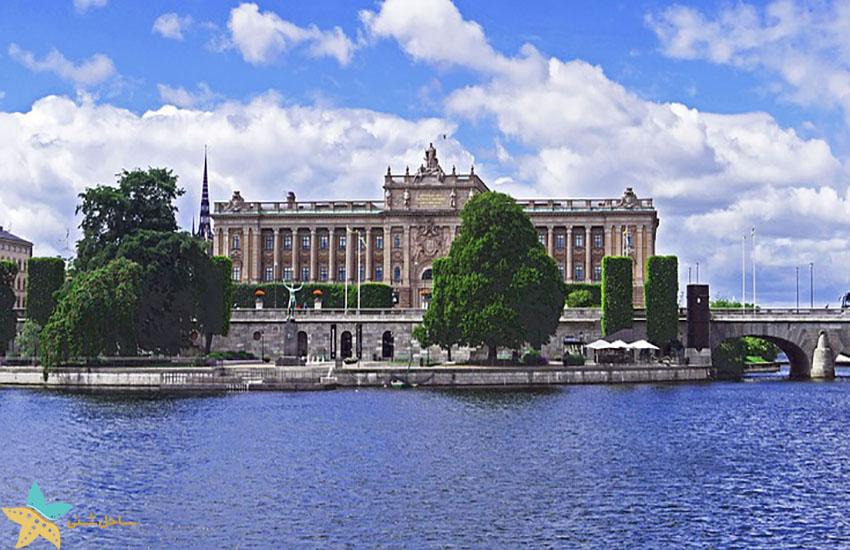 جاذبههای گردشگری سوئد - ساختمان پارلمان سوئد