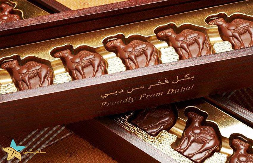 سوغات دبی | شکلات شتری
