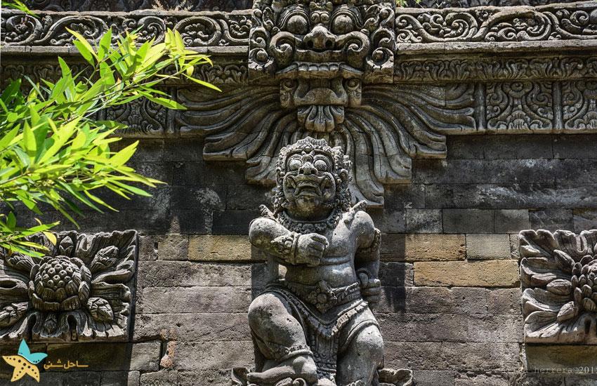موزهی استانی بالی