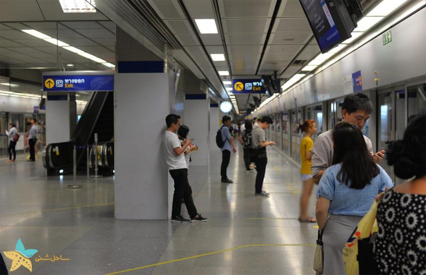 مترو بانکوک