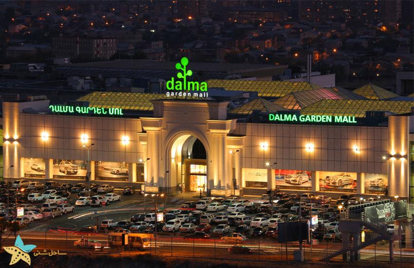 dalma garden mall yerevan