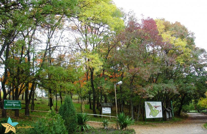 باغ گیاهشناسی دانشگاه