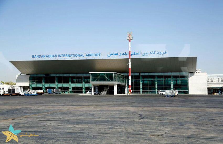 فرودگاه بندرعباس