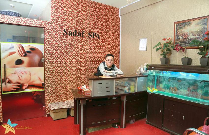 رستوران هتل صدف دبی