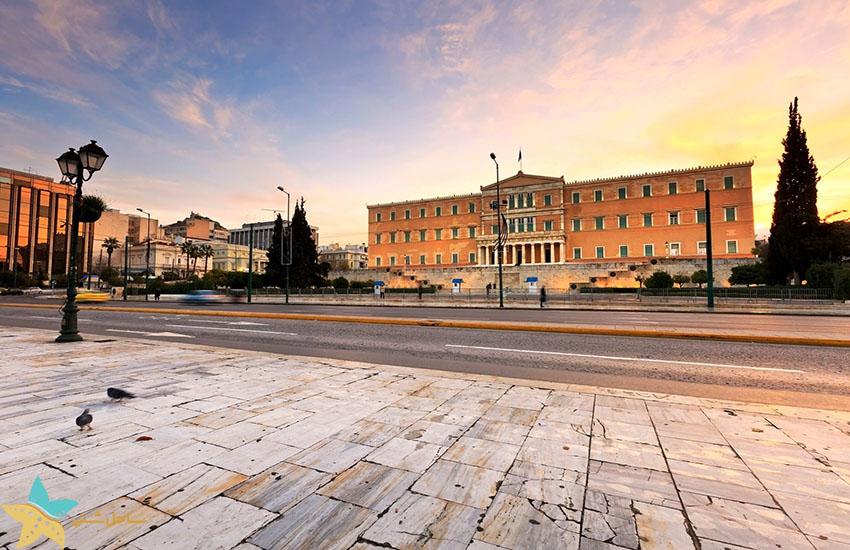 میدان سینتاگما - جاذبههای گردشگری یونان