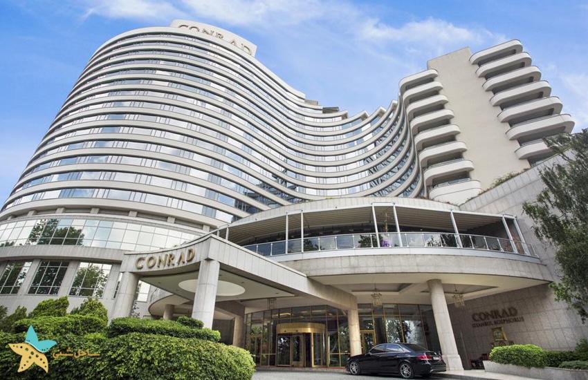 Hotel Conrad Istanbul Bosphorus