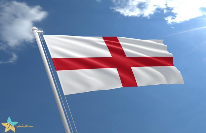 وقت فوری سفارت انگلیس