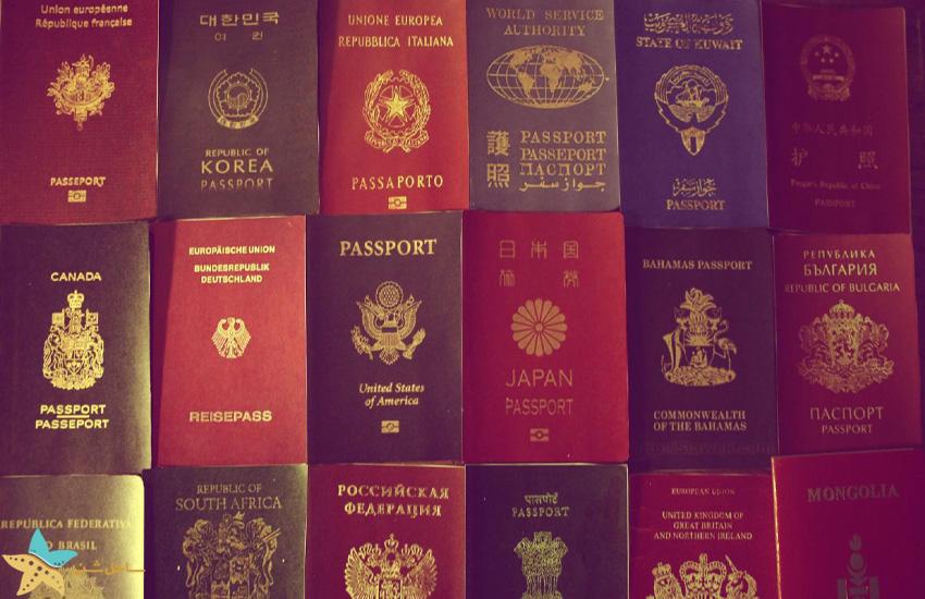 پاسپورت یا گذرنامه