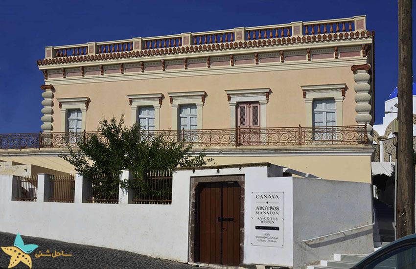 عمارت آرگیروس - جاذبههای گردشگری یونان