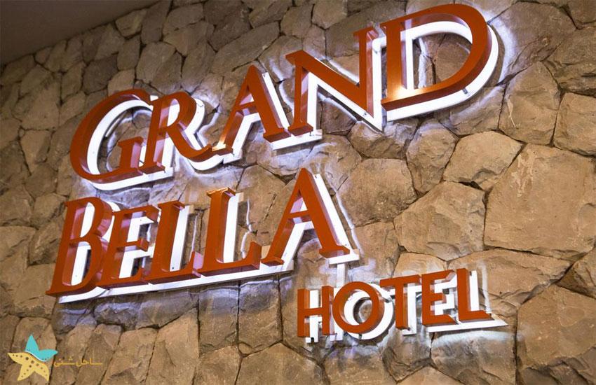 Grand Bella