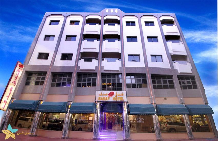 sadaf hotel dubai