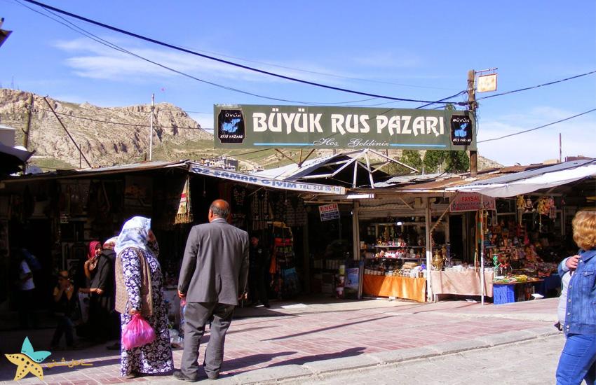 بازار روسها وان ترکیه