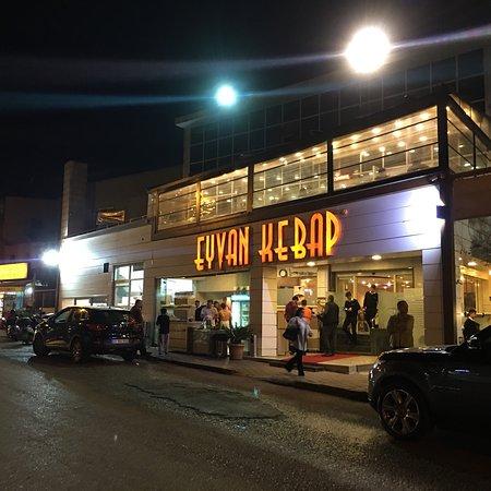 رستوران ایوان کباب
