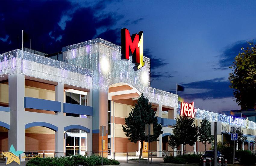 مرکز خرید ام وان (M1) قونیه