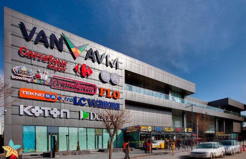 مرکز خرید ای وی ام وان